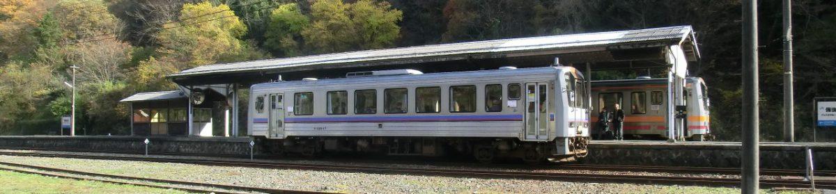 鉄道情報 – 臨時避難所